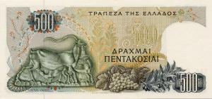 griechische drachmen in euro