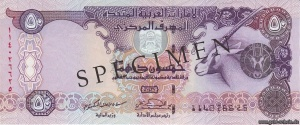 VAE, P-NEW(2006), 50 Dirhams, Vs.jpg