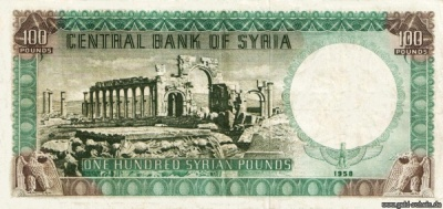 Syrien 0091a 100Pounds Rs.jpg
