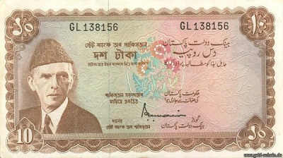 Pakistan-0016a-10rupees-138156-vs.jpg