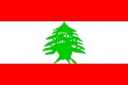 libanon moneypedia. Black Bedroom Furniture Sets. Home Design Ideas
